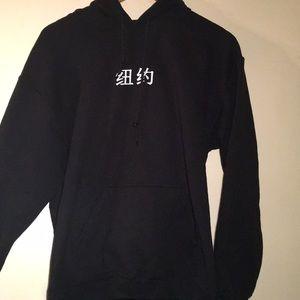 New York tiger hoodie - men's size Medium